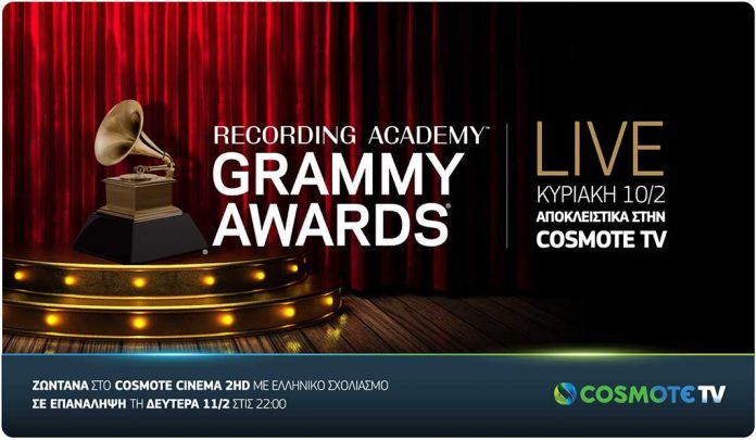 COSMOTE-TV_Grammy-Awards-2019