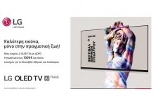 lg-oled-tv_promo-june
