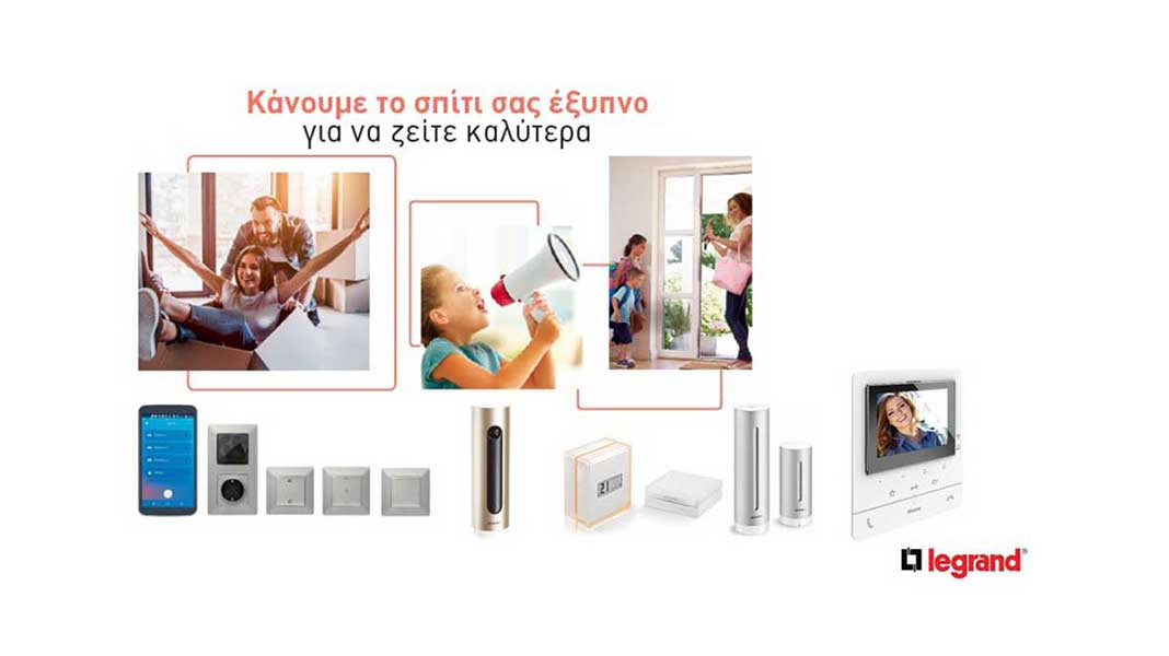 Legrand_Smart-Home_Netatmo-Launch-Event