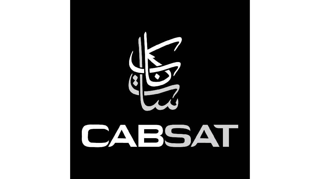cabsat-logo